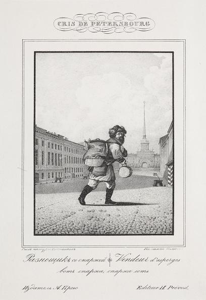 Asparagus「The Asparagus Seller」:写真・画像(14)[壁紙.com]