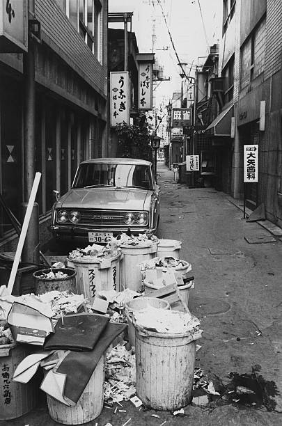 Tokyo Rubbish:ニュース(壁紙.com)