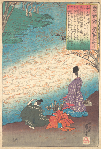 Water's Edge「Poet With Two Pages On The Banks Of The Tatsuta」:写真・画像(16)[壁紙.com]