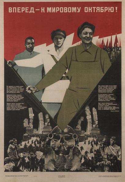 Chromolithograph「Forward World October!」:写真・画像(2)[壁紙.com]