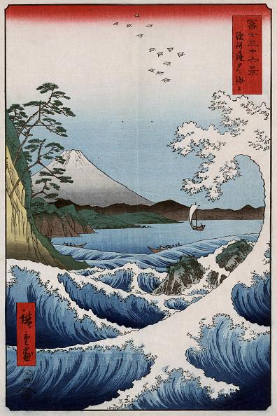 富士山「Satta Suruga」:写真・画像(7)[壁紙.com]