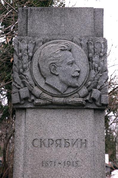 T 「Grave Of Scriabin」:写真・画像(18)[壁紙.com]
