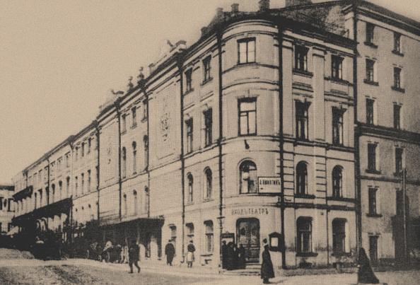 1900「Mamontovs Private Russian Opera In Moscow」:写真・画像(17)[壁紙.com]