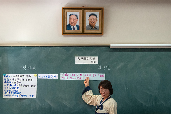 Cultures「Tokyo's North Korean School」:写真・画像(14)[壁紙.com]