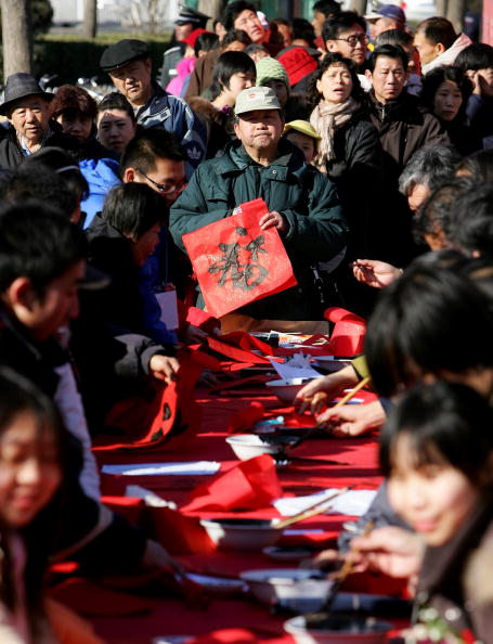 Luck「Chinese People Prepare For Lunar New Year」:写真・画像(19)[壁紙.com]