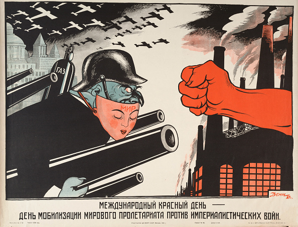 Chromolithograph「International Red Day: The Day To Mobilize The Proletariat Of The World Against The Armies Of Imperi」:写真・画像(7)[壁紙.com]