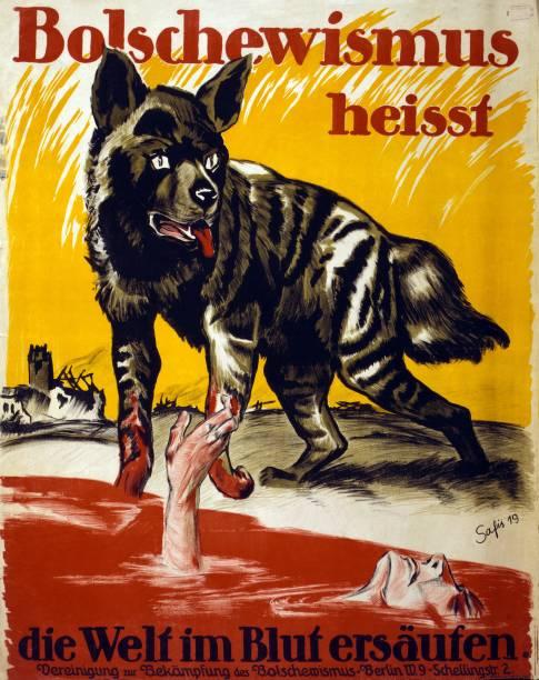 WW I Poster Germany:ニュース(壁紙.com)