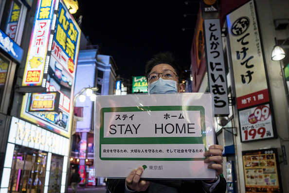 Tokyo - Japan「Tokyo Shut Nightlife Businesses To Contain Spread Of The Coronavirus」:写真・画像(3)[壁紙.com]