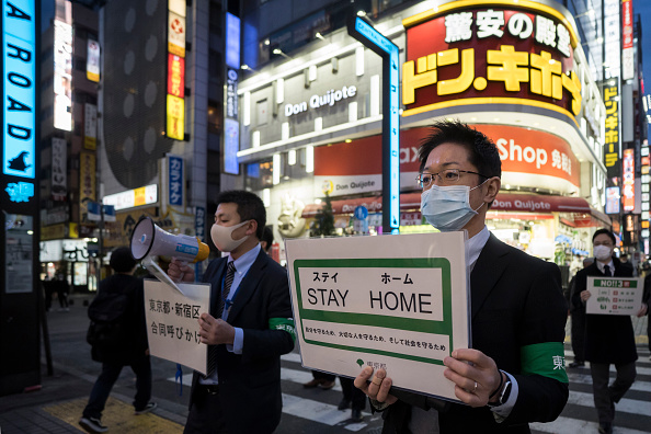 Tokyo - Japan「Tokyo Shut Nightlife Businesses To Contain Spread Of The Coronavirus」:写真・画像(5)[壁紙.com]