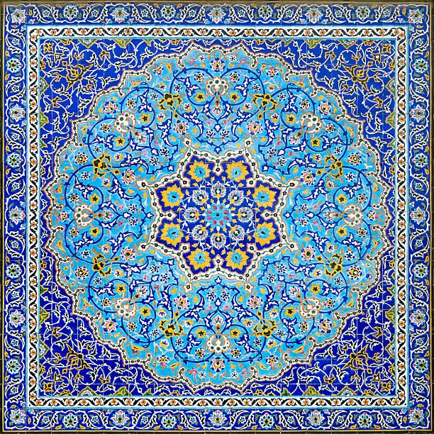 Iranian Tile Decor:スマホ壁紙(壁紙.com)