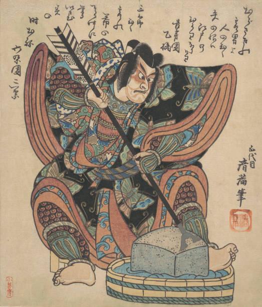 "Ichikawa Danjuro Ii In The Role Of Soga Goro From The Play ""Yanone:ニュース(壁紙.com)"