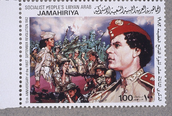 Painted Image「National Portraiture Of A Libyan Leader」:写真・画像(7)[壁紙.com]