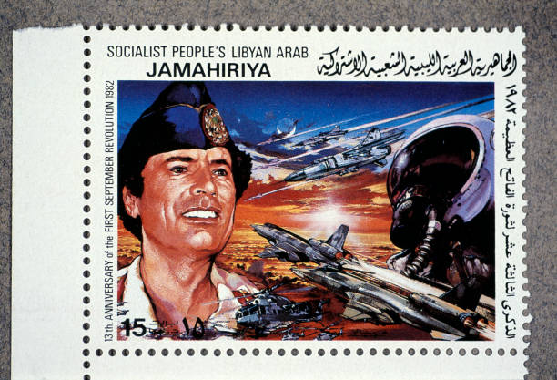 Painted Image「National Portraiture Of A Libyan Leader」:写真・画像(8)[壁紙.com]