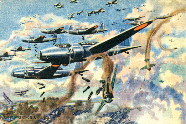 World War II「Japanese bombers in World War II」:写真・画像(6)[壁紙.com]
