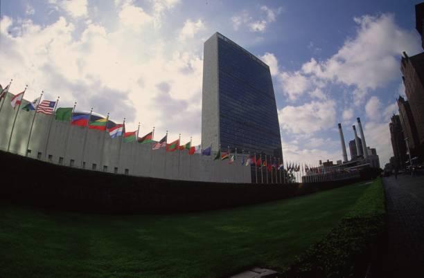 UN Building:ニュース(壁紙.com)