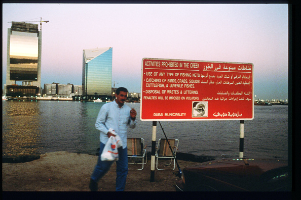 Dubai Creek「Thriving On Oil In The Middle East」:写真・画像(17)[壁紙.com]