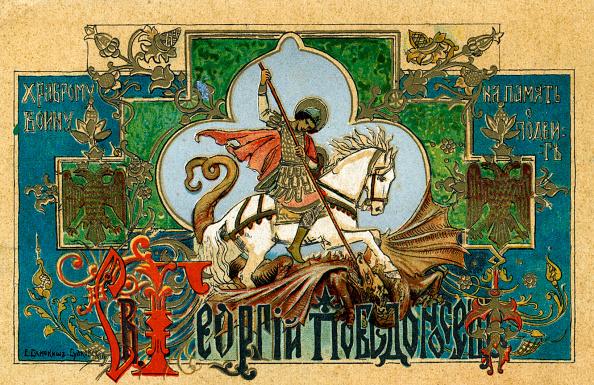 Dragon「Saint George slaying the dragon to rescue」:写真・画像(9)[壁紙.com]