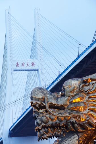 Dragon「dragon head in front of Nanpu Bridge」:スマホ壁紙(6)