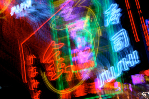 Bilingual「Neon lights, Hong Kong」:スマホ壁紙(14)