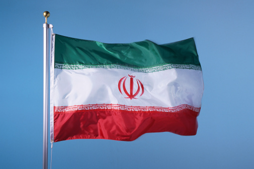 Middle Eastern Culture「Flag of Iran」:スマホ壁紙(17)