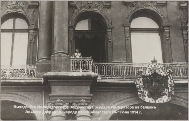 Nicholas II Declares War On Germany From The Balcony Of The Winter Palace 2 August 1914 1914:ニュース(壁紙.com)