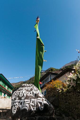 Khumbu「Mani prayer stone alongside Everest trail」:スマホ壁紙(2)