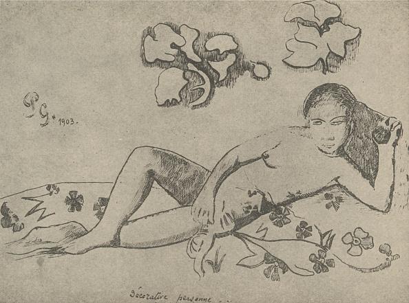 Pacific Islands「Decorative Figure」:写真・画像(4)[壁紙.com]