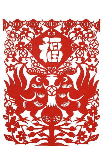 キャラクター「Paper-cu」:スマホ壁紙(19)