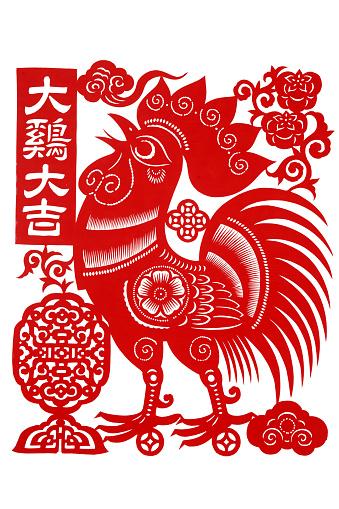Paper Craft「Paper-cu」:スマホ壁紙(17)