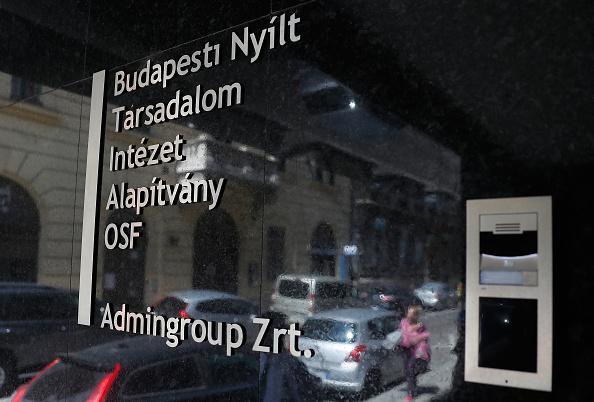 Laszlo Balogh「Open Society Foundation To Leave Hungary」:写真・画像(16)[壁紙.com]