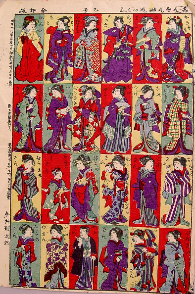 USC Pacific Asia Museum「Woodblock print depicting  Women,  Men and Children wearing different style Kimonos」:写真・画像(2)[壁紙.com]