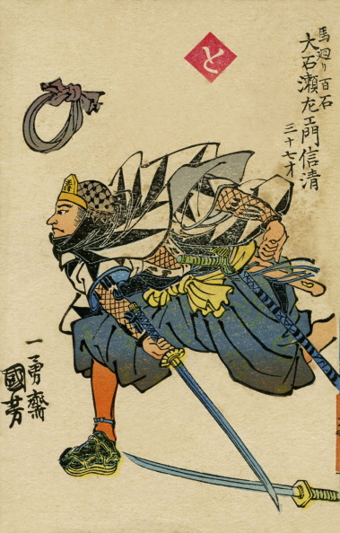 戦国武将「47 Ronin - Sezaemon Nobukiyo Oishi」:写真・画像(16)[壁紙.com]