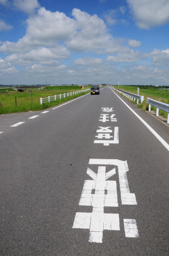 Katori City「Road Markings on Rural Road」:スマホ壁紙(7)