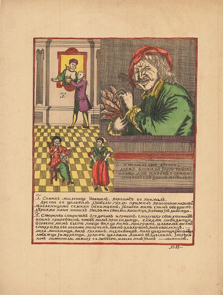 Tradition「Maslenitsa (Lubok)」:写真・画像(13)[壁紙.com]