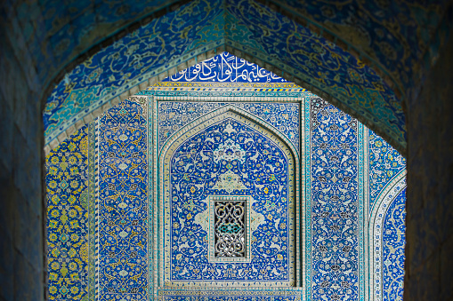 Iranian Culture「Tilework at Shah Mosque on Imam Square, Isfahan, Iran」:スマホ壁紙(15)