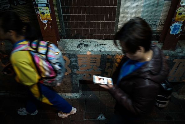 Text「Hong Kong Bookseller Confesses Sneaking Into China」:写真・画像(8)[壁紙.com]