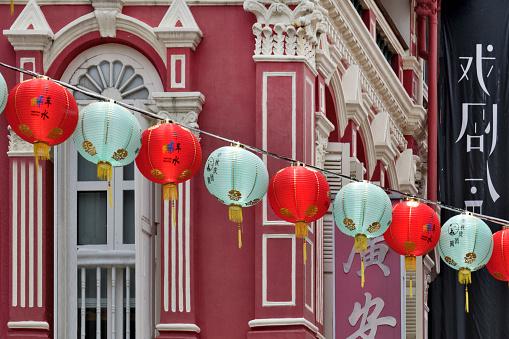Chinese Lantern「Ornemental balloons at Chinatown Singapore」:スマホ壁紙(19)