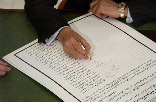 Iraqi Governing council「Iraqi Council Signs Interim Constitution」:写真・画像(3)[壁紙.com]
