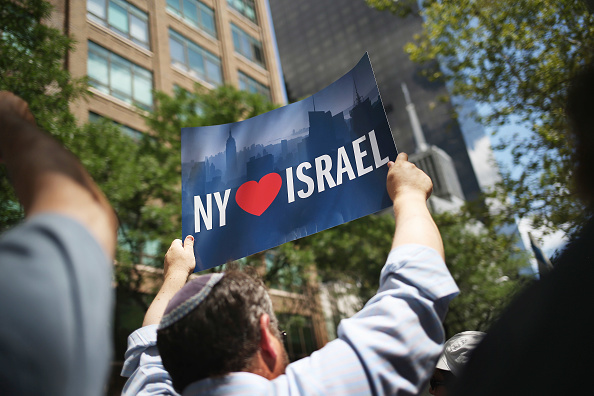 United Nations Building「Jewish Activists Hold Rally In Support Of Israel At UN」:写真・画像(7)[壁紙.com]