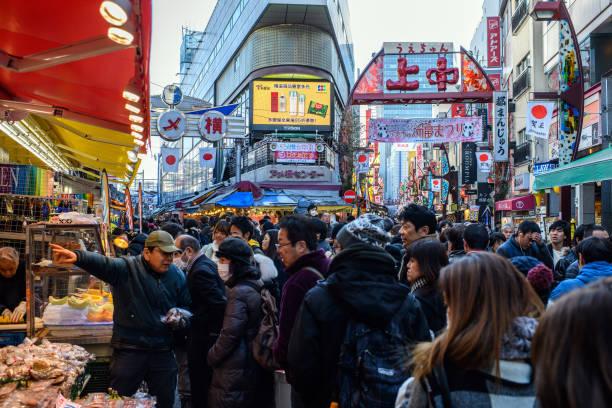 東京「Tokyo's Last Open Air Market」:写真・画像(10)[壁紙.com]