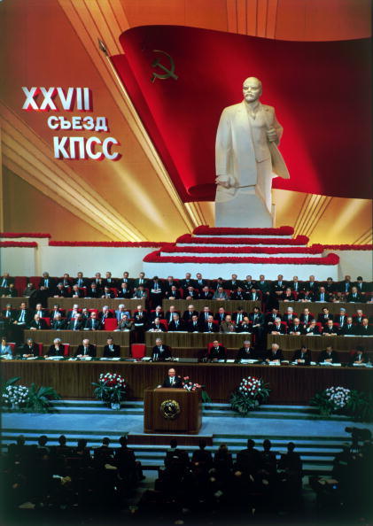 Secretary-General「Communist Congress」:写真・画像(4)[壁紙.com]