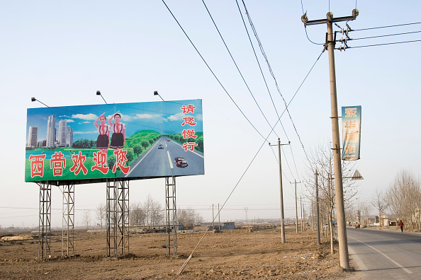 Hebei Province「A sign showing lush scenery welcomes motorists to Xiyin, a town which is suffering of a devastating drought, in Hebei Province, China, 28 February 2008.  (The Chinese script of the left reads:  Welcome to Xiyin.  On the right it reads:  Please slow down.」:写真・画像(17)[壁紙.com]