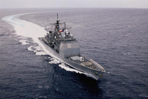 Battle「USS San Jacinto in Mediterranean Sea」:スマホ壁紙(7)