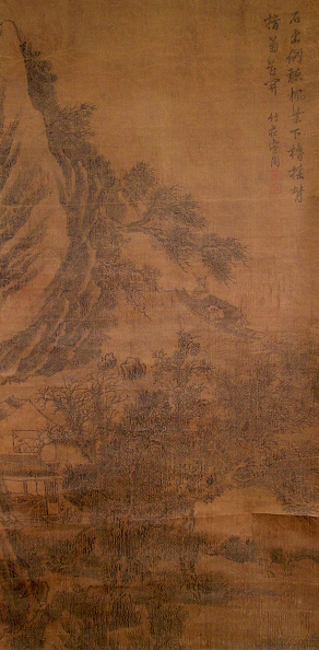 Ink「Chinese scroll painting with Landscape scene」:写真・画像(4)[壁紙.com]