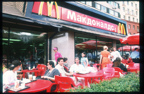 1990-1999「Revitalization Of Moscow」:写真・画像(11)[壁紙.com]