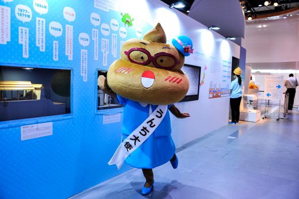 キャラクター「'Toilet!? Human Waste and Earth's Future' Exhibition Opens In Tokyo」:写真・画像(15)[壁紙.com]