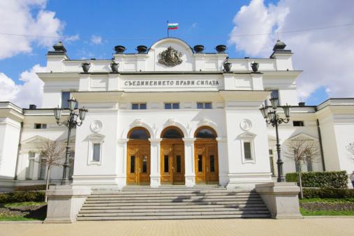 Bulgaria「Bulgaria, Sofia, Narodno Sabranie Square, Houses of Parliament」:スマホ壁紙(9)