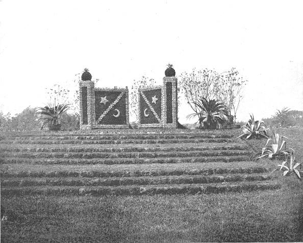 Washington Park「Gates Ajar」:写真・画像(11)[壁紙.com]