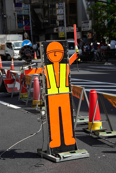 Automated「Automatic roadworks warning sign with moving arms and flashing lights in central Tokyo, Japan」:写真・画像(19)[壁紙.com]