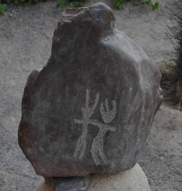 Stone Figures:ニュース(壁紙.com)